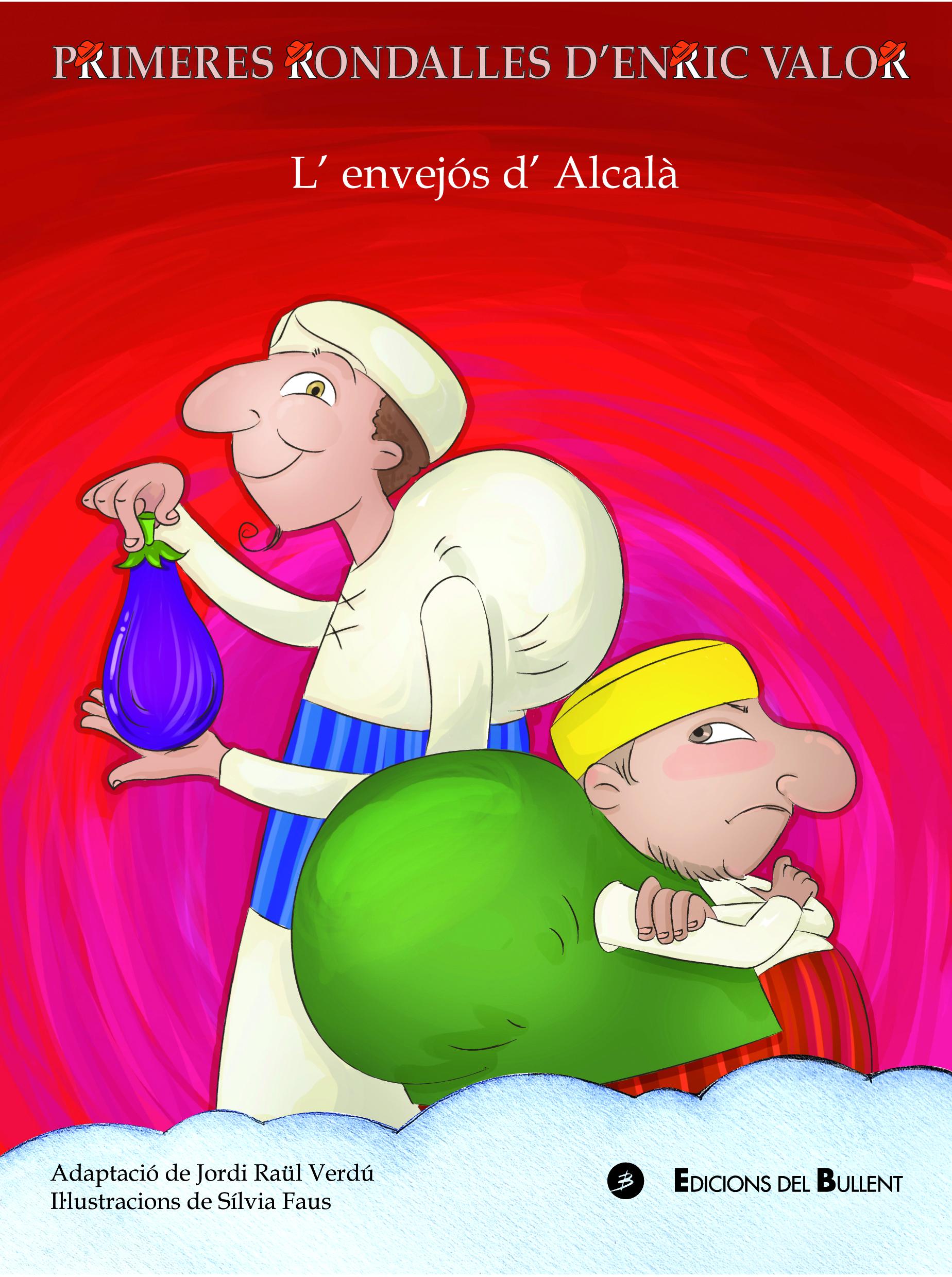 L'envejós d'Alcalà