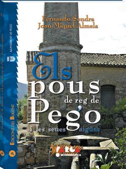 Els pous de reg de Pego i les seues aigües